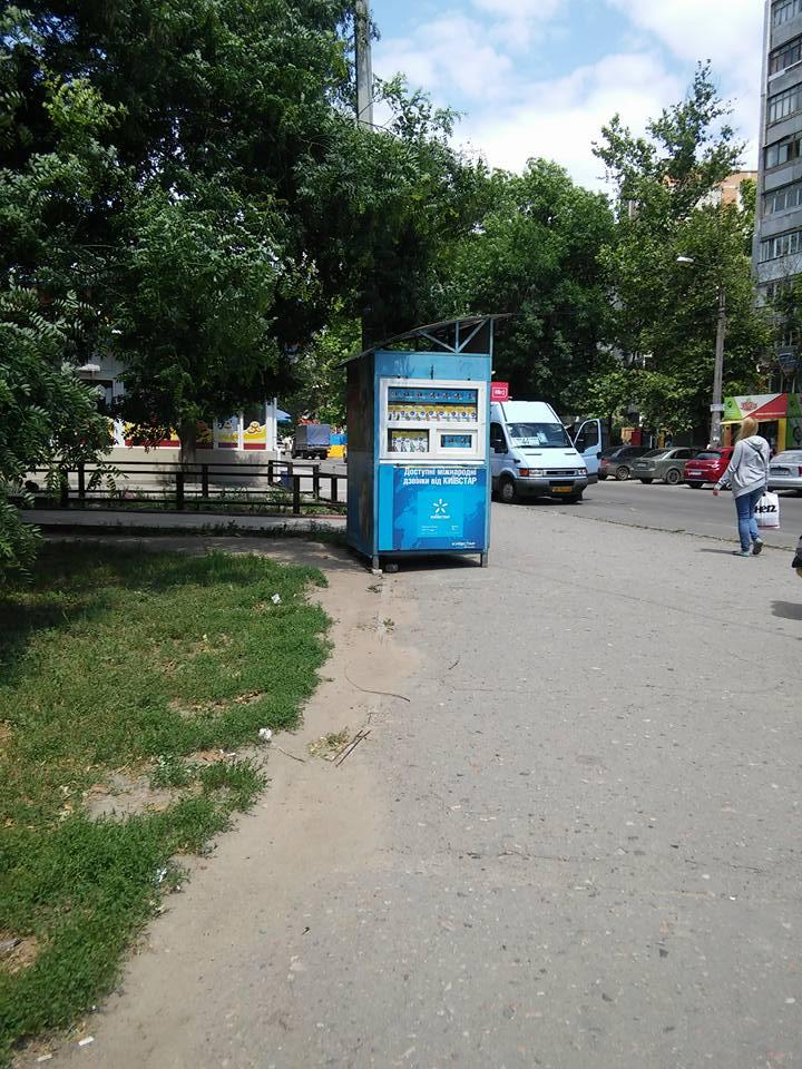 """У центрі Миколаєва вирісла нова """"будка"""""""