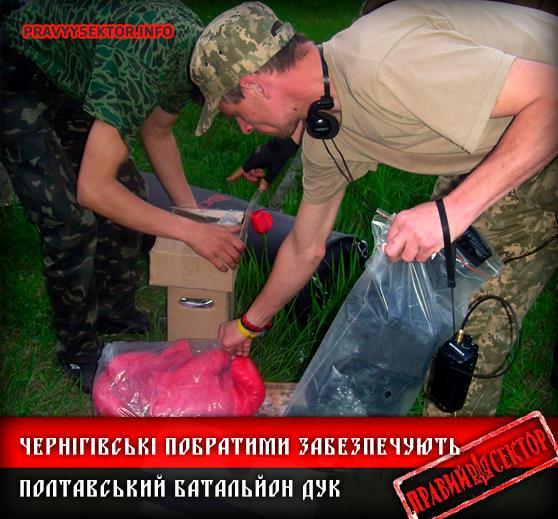 "ТОП-5 дутих заслуг ""Правого сектору"" - фото 4"