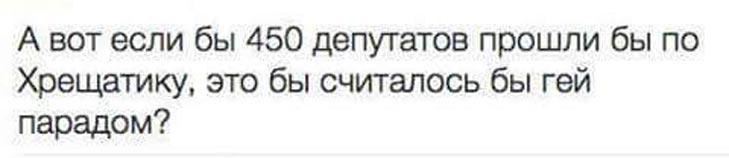 """Піцца """"Путін"""" та гречка по 50 гривень - фото 9"""
