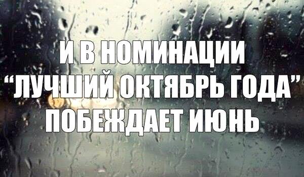 Поліграф Охендовського та куди пропало літо - фото 9
