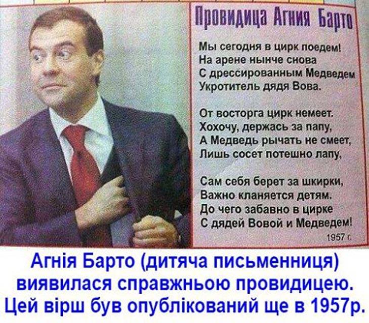 """Піцца """"Путін"""" та гречка по 50 гривень - фото 2"""