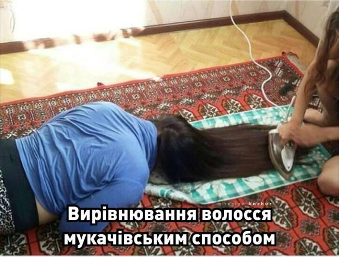 Лайфхак для дівчат: Як вирівнюють волосся на Закарпатті - фото 1