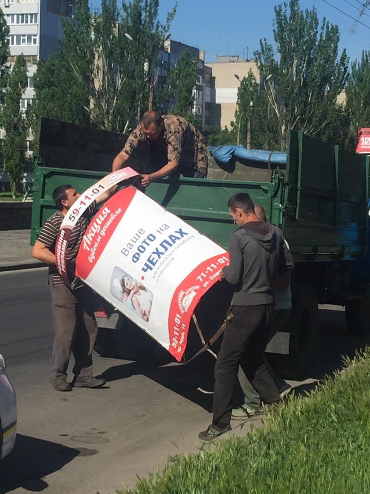 У центрі Миколаєва демонтують незаконну рекламу