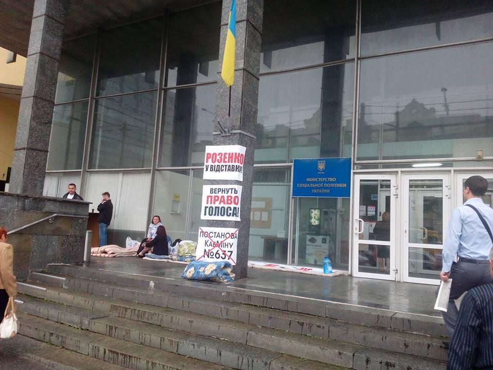 Переселенці з Донбасу атакують Мінсоцполітики - фото 1