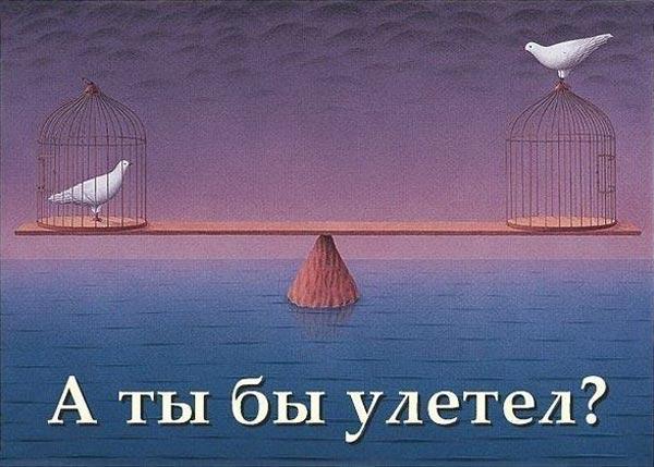 Юбер для ДНР/ЛНР та яким буде новий пам'ятник Щорсу - фото 4