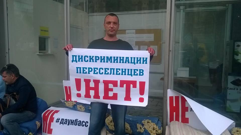 Пограбовані Росією: 5 історій вимушених безхатьків про золото, тортури і каміння - фото 2