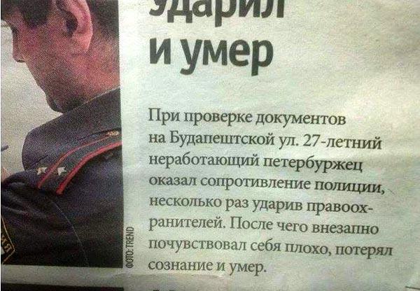 Поліграф Охендовського та куди пропало літо - фото 4