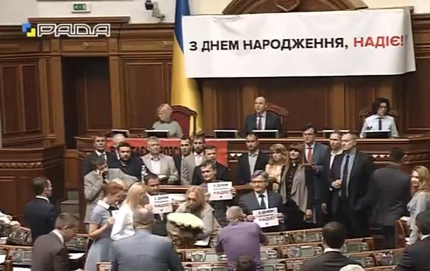 Вітальні плакати і заблокована трибуна: Як у Раді вітають Надію Савченко із 35-річчям - фото 3