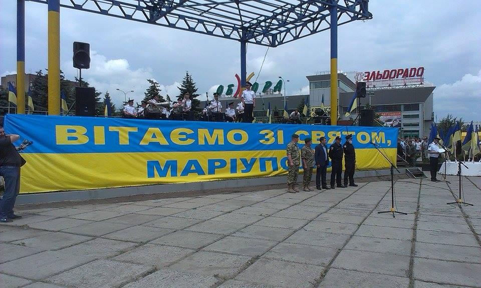 """Маріуполь розпочав святкування другої річниці визволення від """"ДНР"""" (ФОТО) - фото 3"""