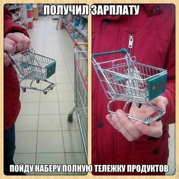 Знайшовся золотий унітаз Януковича та як Хомутинник з Ірландією у футбол грав - фото 12