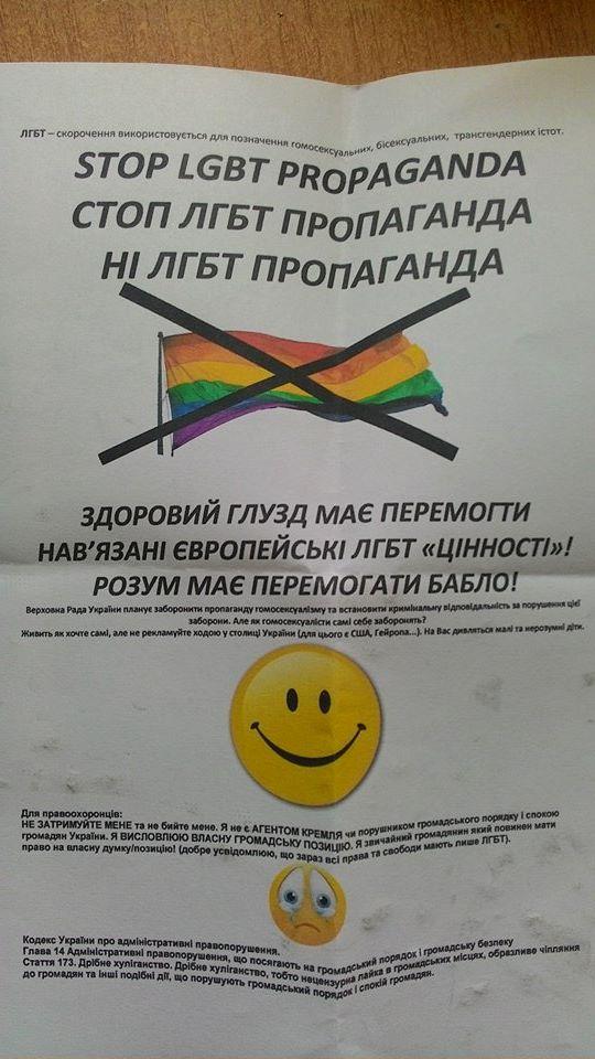 Чому Марш рівності стане у Києві традицією - фото 5