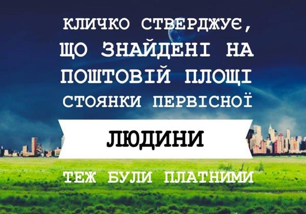 Як британський прем'єр радиться з Надією Савченко та день без трусів в Америці - фото 9