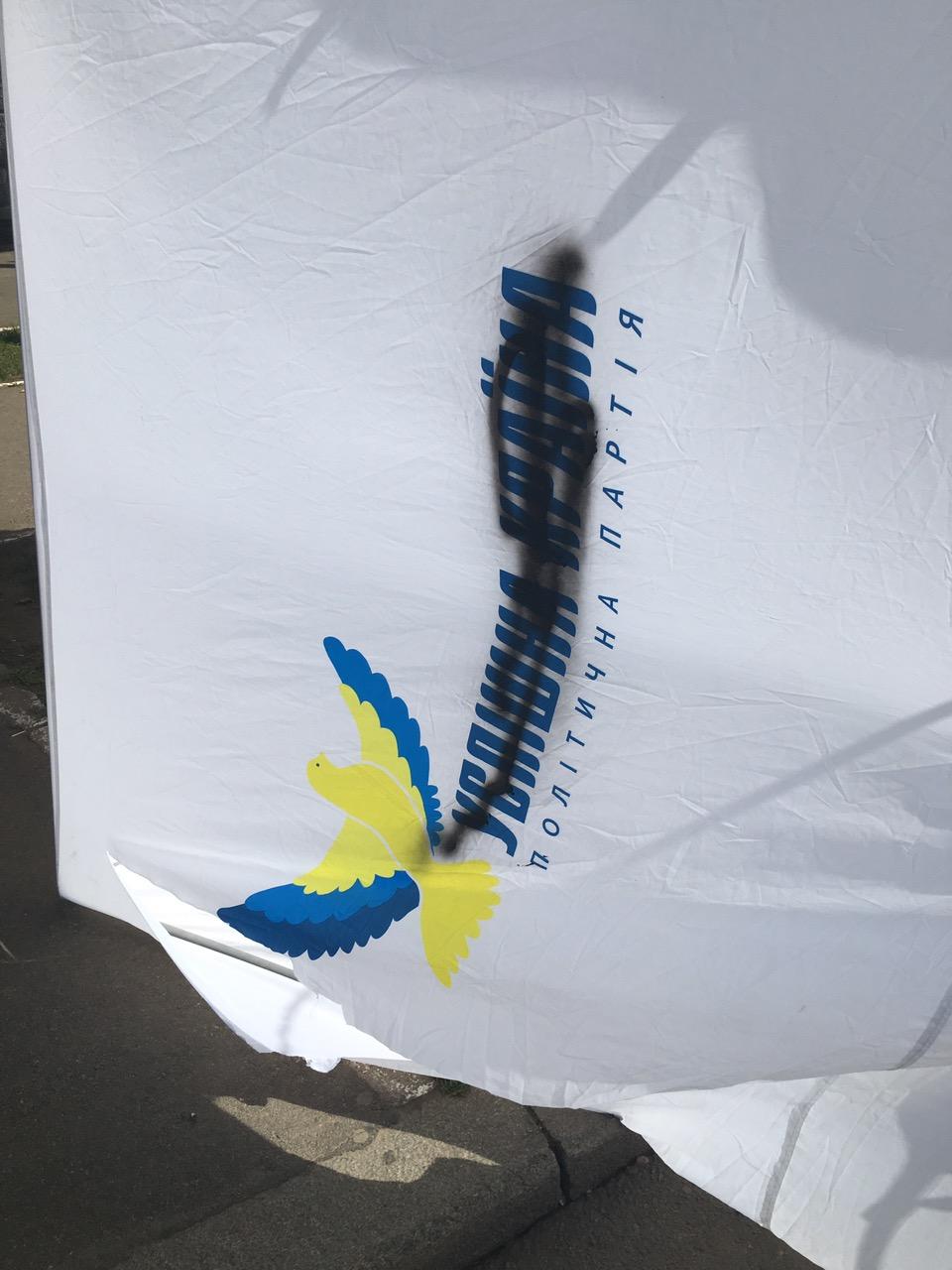 Сепари: у Миколаєві  обмалювали палатки партії соратника Януковича - фото 1
