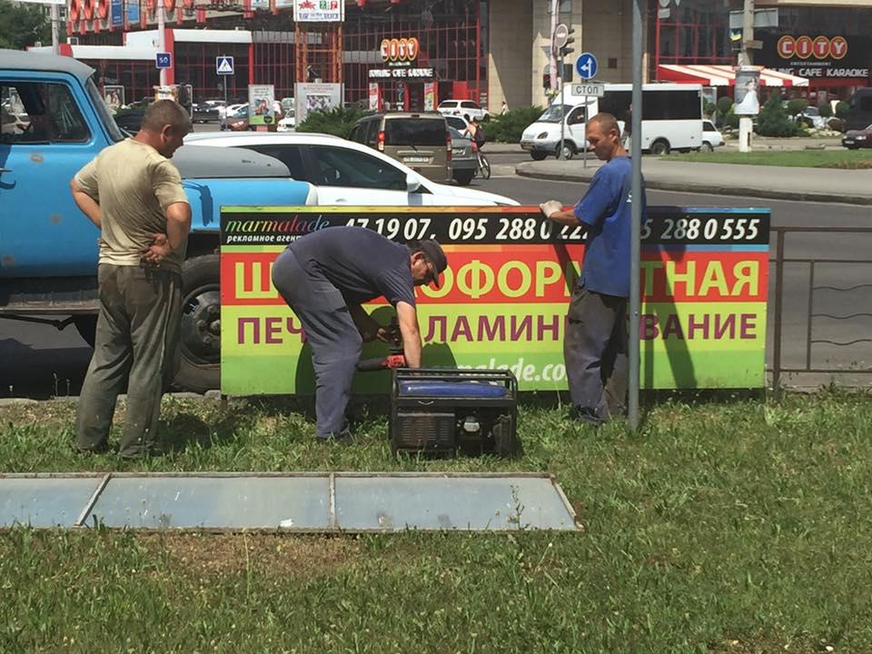 У Миколаєві вже почали демонтувати незаконну рекламу