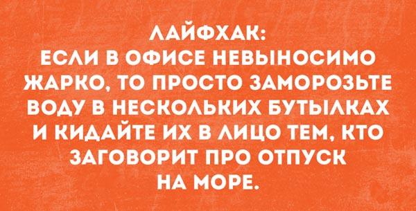 Як британський прем'єр радиться з Надією Савченко та день без трусів в Америці - фото 11