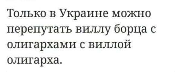 Як британський прем'єр радиться з Надією Савченко та день без трусів в Америці - фото 14