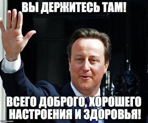 """""""Тепер Доббі вільний!"""": як українці сприйняли вихід Британії з ЄС (ФОТОЖАБИ) - фото 1"""