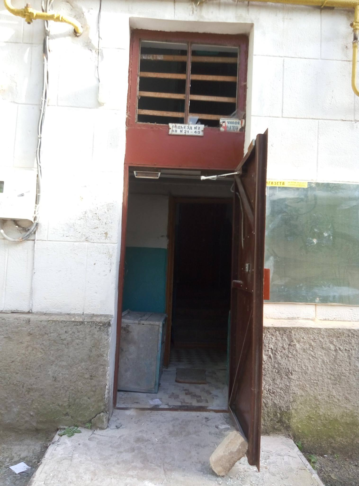 У Миколаєві в житловому будинку вибухнув електрощит - фото 2
