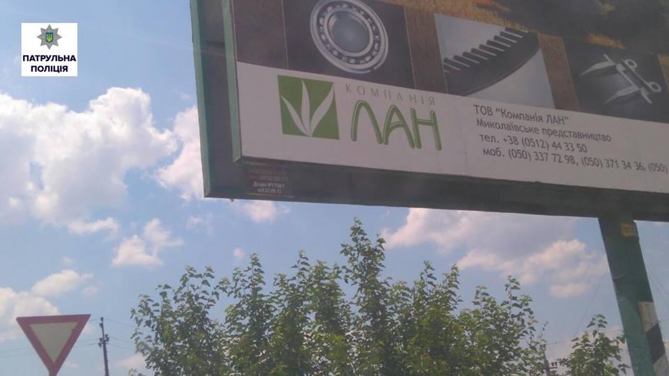 """У Миколаєві ще один білборд пропонують """"відправити"""" під демонтаж"""