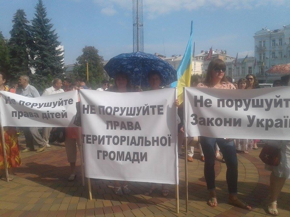 Під Вінницькою міськрадою зібралось одразу кілька мітингів - фото 3