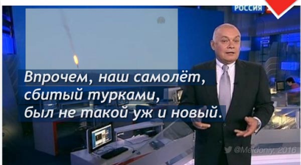"""Моніка Левінські - агітатор Трампа та коли Сєня буде """"ров Яценюка"""" докопувати - фото 8"""