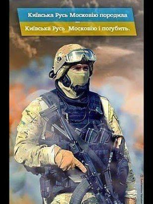 Армійські софізми - 15 (18+) - фото 1