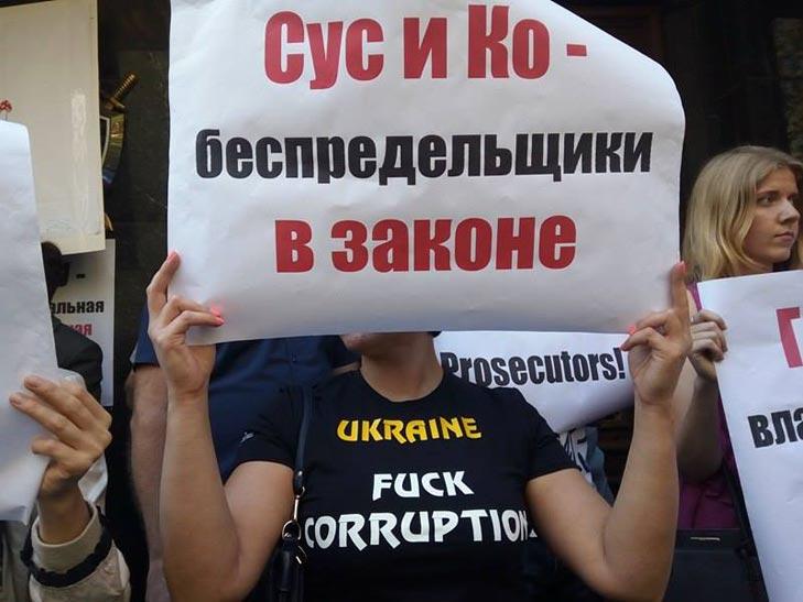 Як активісти з пакетеми на головах НАБУ захищали (ФОТОРЕПОРТАЖ) - фото 3