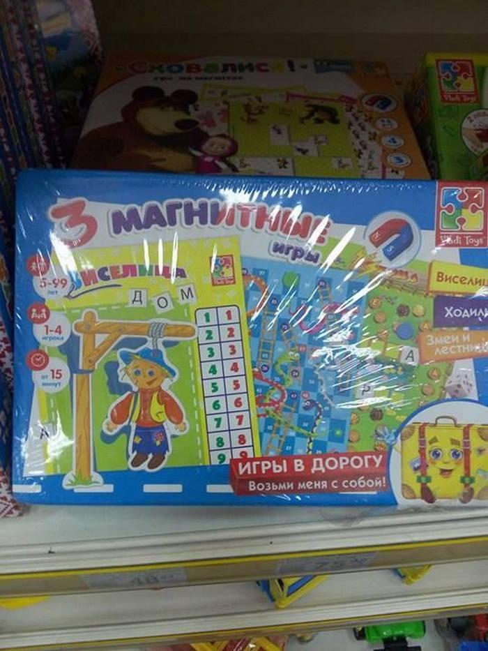 У львівських магазинах продають іграшки з дітьми на шибениці (ФОТО) - фото 1