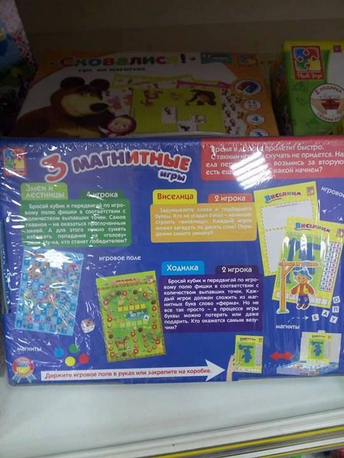 У львівських магазинах продають іграшки з дітьми на шибениці (ФОТО) - фото 2