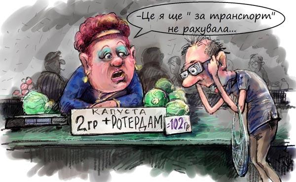 Як Бандера стирав з мапи Москву - фото 9