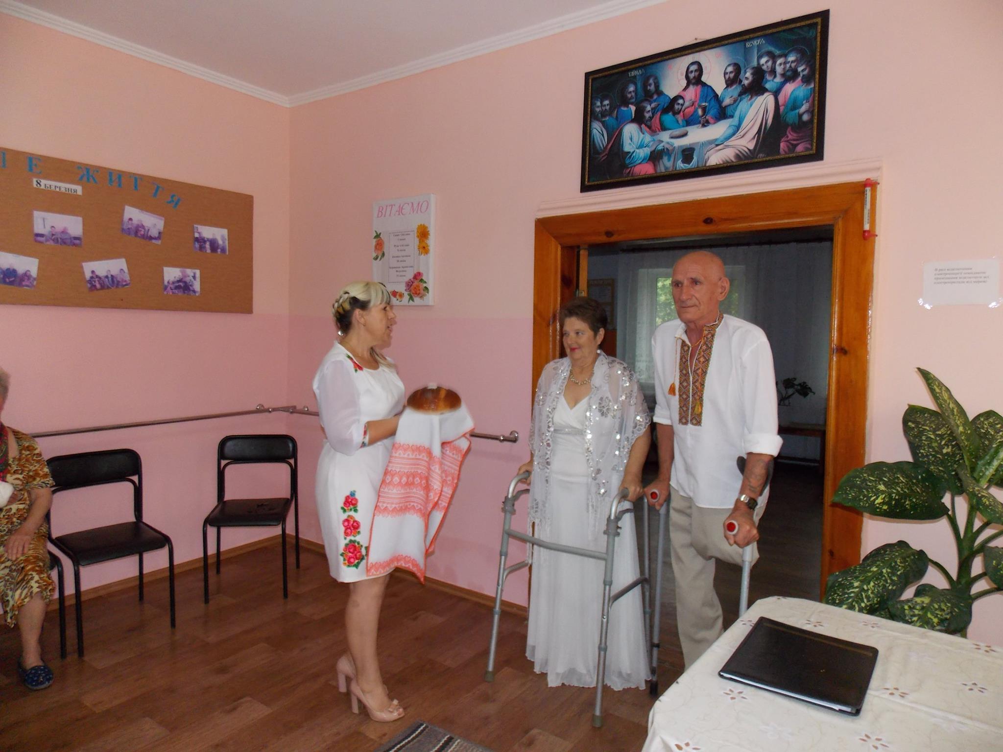 На Миколаївщині в Будинку милосердя зіграли весілля - фото 3