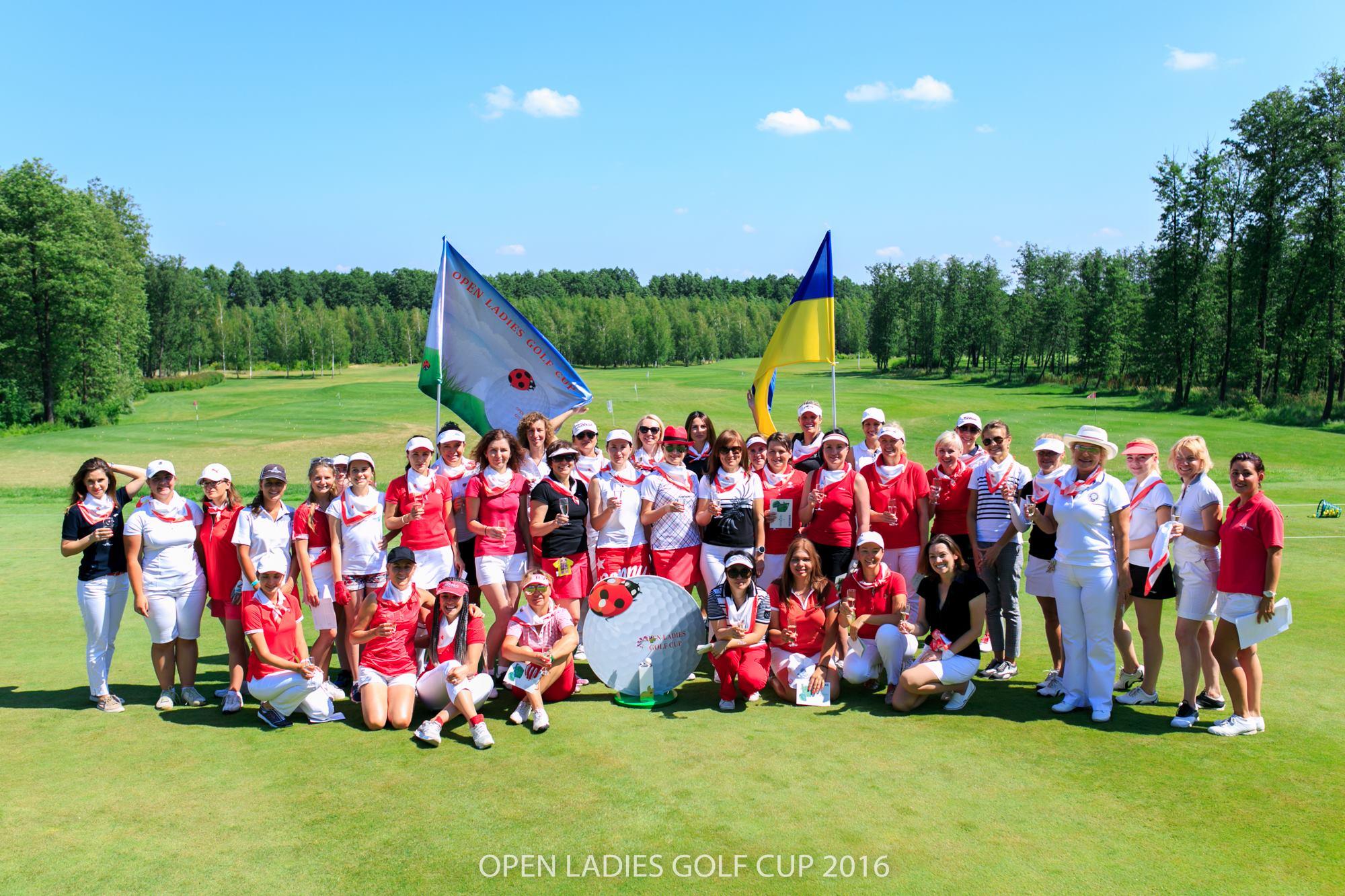 Відродження традицій жіночого гольфу в Україні, або День леді в стилі гольф - фото 2