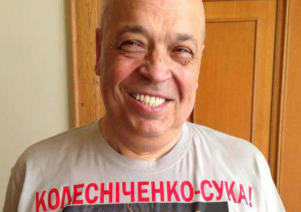 Політичний гороскоп: дізнайся хто ти - Порошенко, Тимошенко чи Ляшко - фото 10