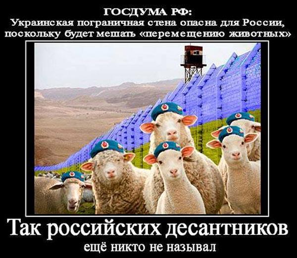"""Вистава під назвою """"Напад на Ківу"""" та як Квасьневський продає труби Пінчука - фото 6"""