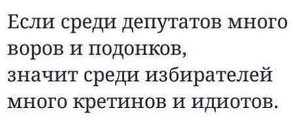 Чому після московськийх попів завжди приходять россійські гради - фото 12