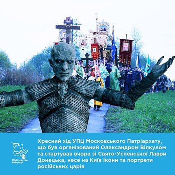 Чому після московськийх попів завжди приходять россійські гради - фото 4