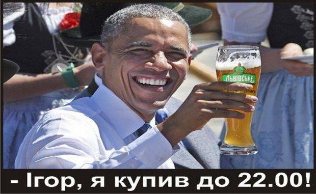 Як львів'яни познущалися з кандидатів на мера - фото 3