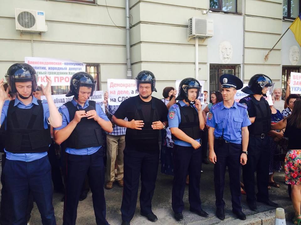 """У Харкові до прокуратури через Александровську прийшли """"азовці"""" та комуністи - фото 4"""