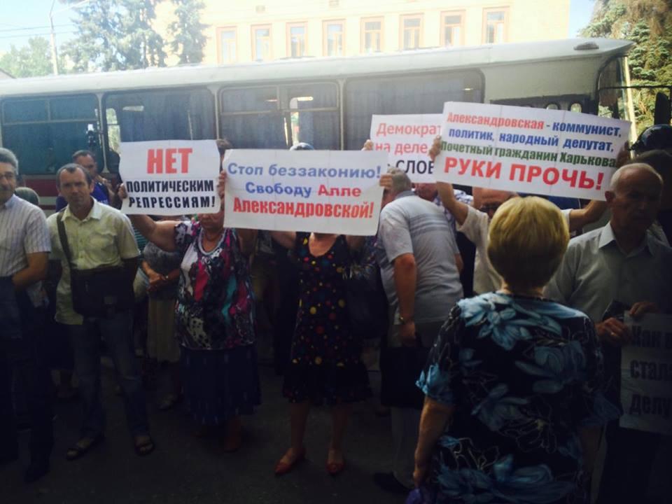 """У Харкові до прокуратури через Александровську прийшли """"азовці"""" та комуністи - фото 3"""