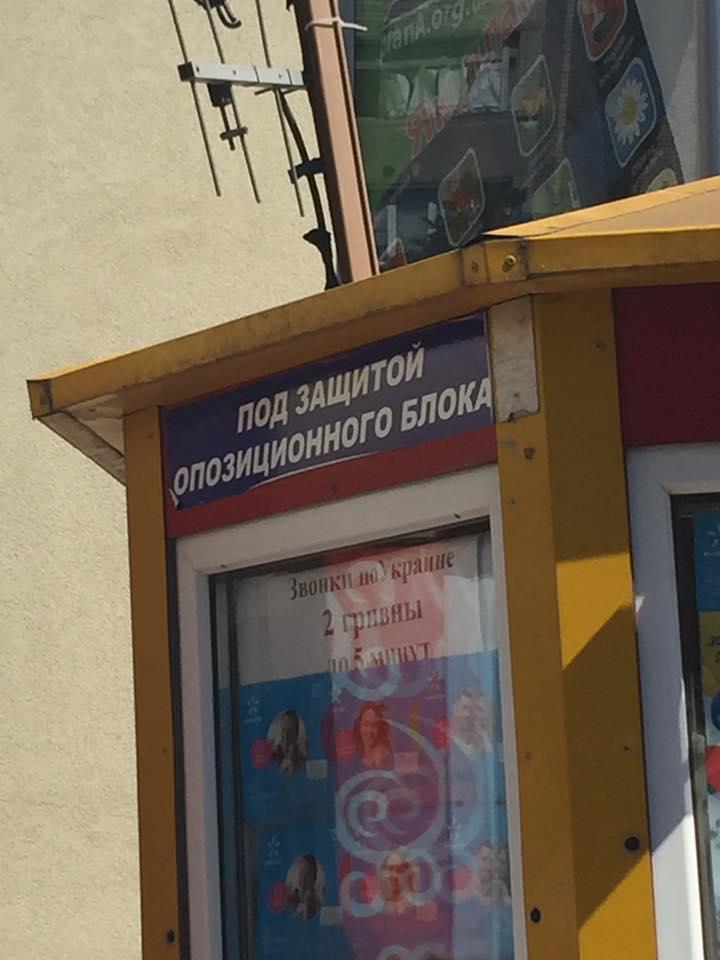 http://podrobnosti.ua/2118502-mer-nikolaeva-vystupil-pered-gorozhanami-v-netrezvom-vide.html#
