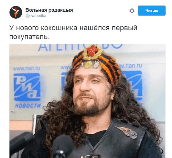 """На Росії жінкам пропонують носити """"колорадські"""" кокошники - фото 4"""