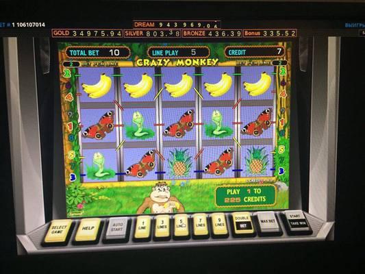 У Харкові біля вокзалу викрили казино, що маскувалося під лотерею  - фото 3