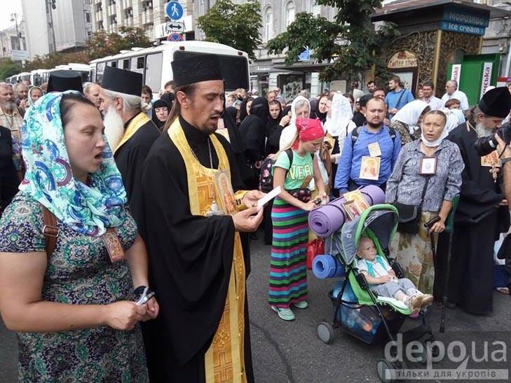 Гундяєвські ходоки в центрі Києва (ФОТОРЕПОРТАЖ) - фото 8