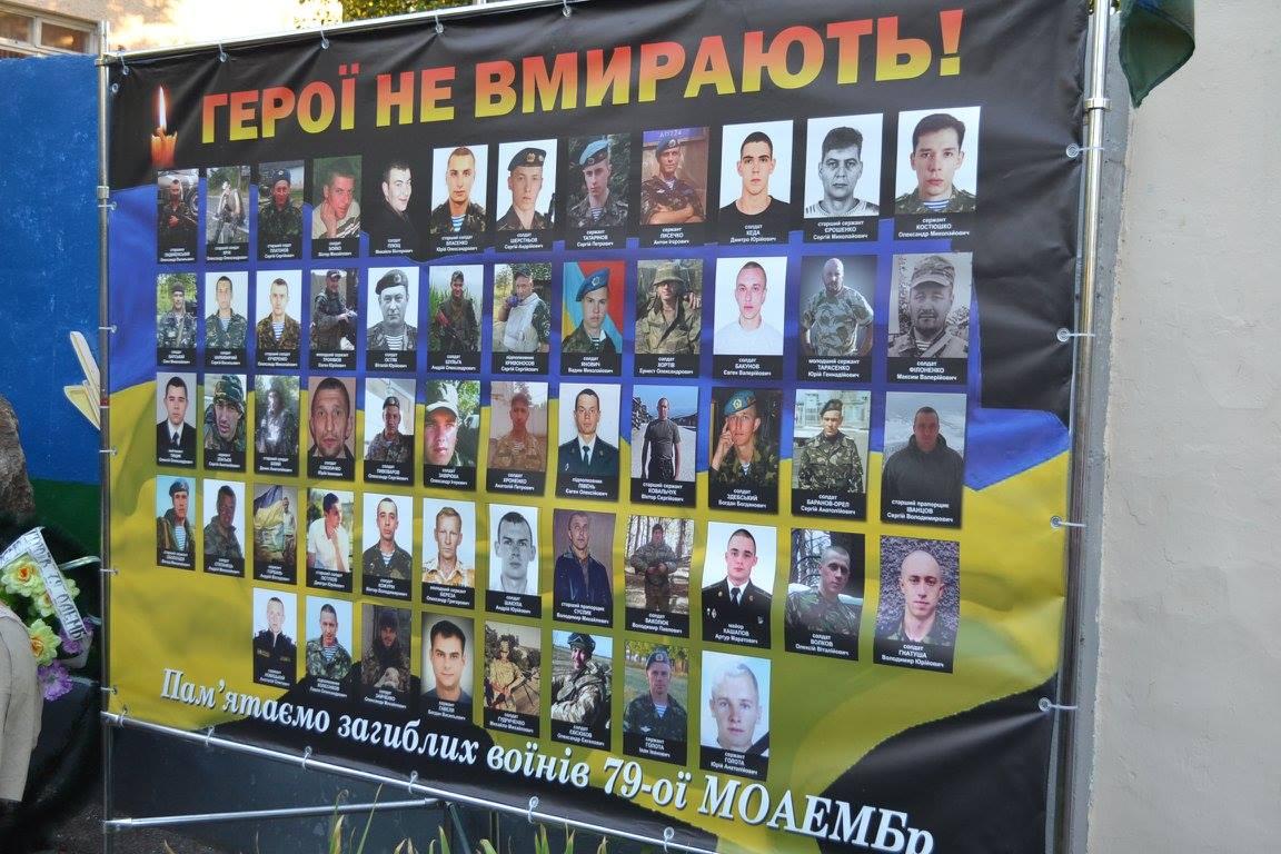 У Миколаєві вшанували пам'ять загиблих під Зеленопіллям  - фото 5