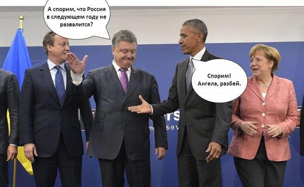 Чому після московськийх попів завжди приходять россійські гради - фото 9