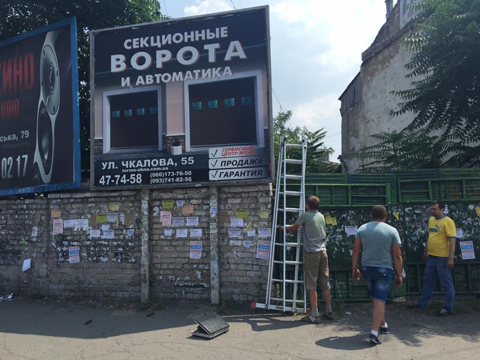 У Миколаєві відчищають від реклами пр. Центральний