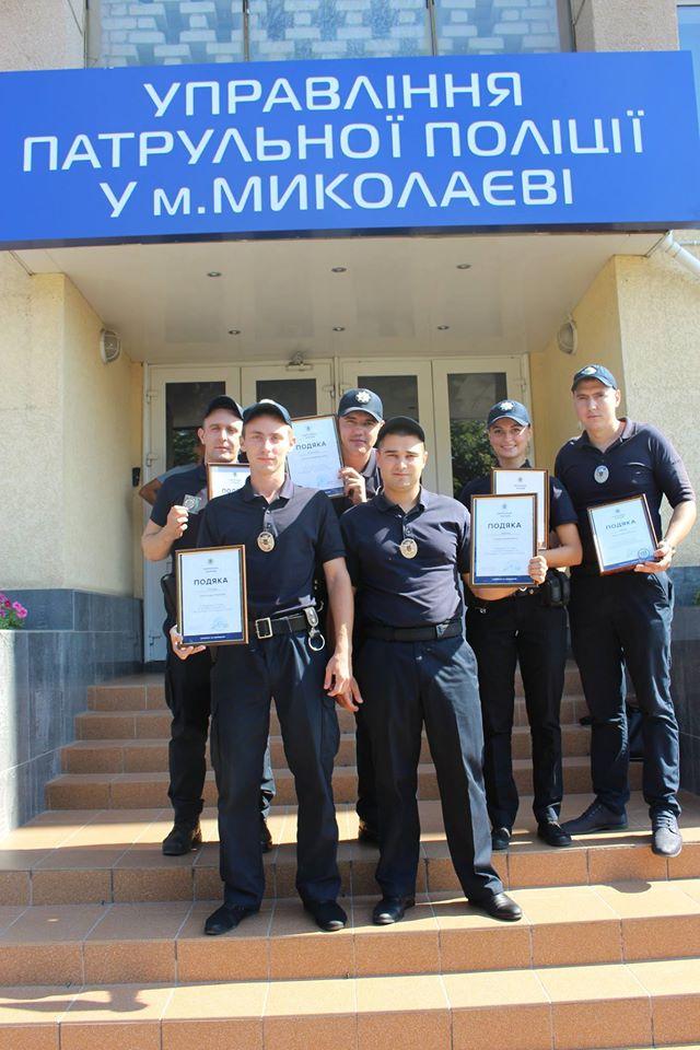 Миколаївських копів відзначив начальник Департаменту патрульної поліціїМиколаївських копів відзначив начальник Департаменту патрульної поліції