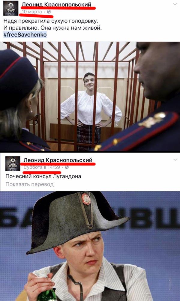 """""""Життя"""" Рабіновича та смерть Субтельного - фото 9"""