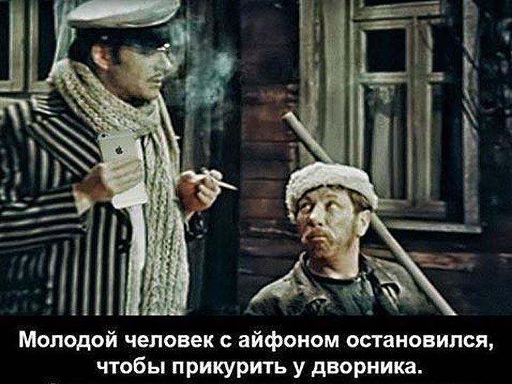 Про баронесу Луганську та графиню Донецьку - фото 6