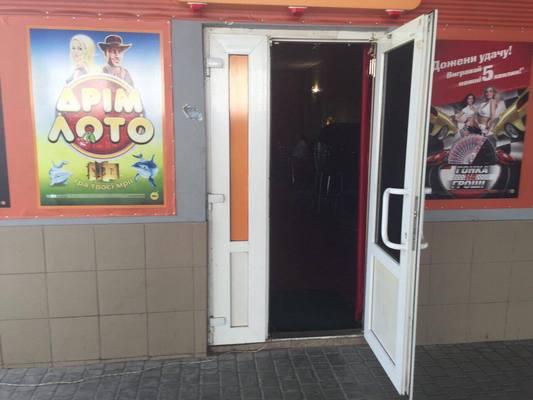 У Харкові біля вокзалу викрили казино, що маскувалося під лотерею  - фото 2